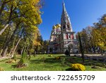 autumn view of monument to... | Shutterstock . vector #722655709
