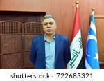 kirkuk iraq  september 25  ...   Shutterstock . vector #722683321