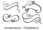 set of decorative calligraphy... | Shutterstock .eps vector #722684611
