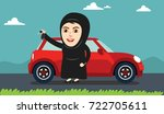 arab woman or girl being happy... | Shutterstock .eps vector #722705611
