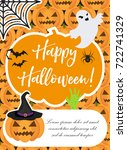 halloween poster. happy... | Shutterstock .eps vector #722741329