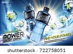 sport drink ads  splashing... | Shutterstock .eps vector #722758051