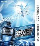sport drink ads  energetic... | Shutterstock .eps vector #722758084