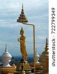Small photo of Watkeereewong, Nakhon Sawan, Thailand.