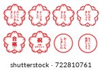 japanese stamp illustration set ... | Shutterstock .eps vector #722810761