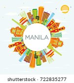 manila skyline with color... | Shutterstock . vector #722835277