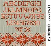 knitted merry christmas... | Shutterstock .eps vector #722844865