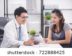 portrait of pregnant woman with ...   Shutterstock . vector #722888425