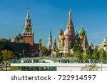 moscow  russia   september 22 ... | Shutterstock . vector #722914597