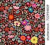 Colorful floral carpet. Seamless vector pattern with different floral elements. Chrysanthemums, asters, wildflowers on brown background. Japanese, Chinese, Korean motifs. Vintage textile collection.