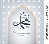 eid milad un nabi design ...   Shutterstock .eps vector #722966434