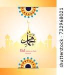 eid milad un nabi design ... | Shutterstock .eps vector #722968021