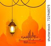 eid milad un nabi  muslim... | Shutterstock .eps vector #722968075
