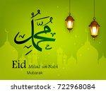 eid milad un nabi design ... | Shutterstock .eps vector #722968084