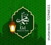 eid milad un nabi design ... | Shutterstock .eps vector #722968111