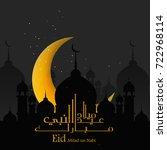 eid milad un nabi design ... | Shutterstock .eps vector #722968114