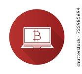 bitcoin digital wallet flat... | Shutterstock .eps vector #722985694