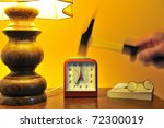 the difficulties of waking in... | Shutterstock . vector #72300019