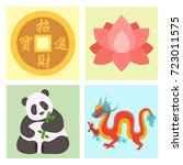 china icons east ancient famous ... | Shutterstock .eps vector #723011575
