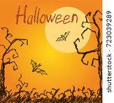 halloween orange background... | Shutterstock .eps vector #723039289