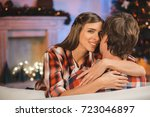 selective focus of smiling... | Shutterstock . vector #723046897