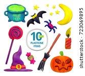 handmade vector plasticine set... | Shutterstock .eps vector #723069895