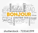 bonjour  hello greeting in...   Shutterstock .eps vector #723161599
