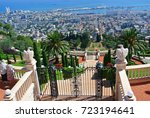 Small photo of Panorama of Haifa and view of the Bahai Gardens and the Bahai Temple. Israel
