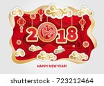 dog is a symbol of the 2018... | Shutterstock . vector #723212464