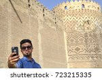 fars province  shiraz  iran  ...   Shutterstock . vector #723215335