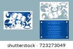 baby bottle  vector  card ...   Shutterstock .eps vector #723273049