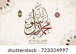 vector of arabic calligraphy... | Shutterstock .eps vector #723324997