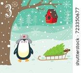 cute hand drawn christmas... | Shutterstock .eps vector #723350677