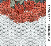 vector pattern with... | Shutterstock .eps vector #723378271