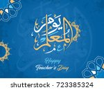"vector of ""teacher's day"" in... | Shutterstock .eps vector #723385324"