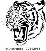 graphismes visage de tigre en col re dessiner vecteur gratuit visage de tigre en col re dessiner. Black Bedroom Furniture Sets. Home Design Ideas