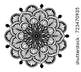 mandalas for coloring book.... | Shutterstock .eps vector #723470935