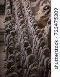 xian  china   may 11  2017  ...   Shutterstock . vector #723475309