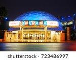 hollywood  ca  usa february 24  ... | Shutterstock . vector #723486997