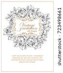 vintage delicate invitation...   Shutterstock . vector #723498661