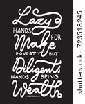 hand lettering lazy hands make...   Shutterstock .eps vector #723518245