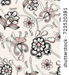 seamless pattern with fantasy... | Shutterstock .eps vector #723520381