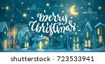 horizontal merry christmas card ... | Shutterstock .eps vector #723533941