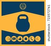 kettlebell icon | Shutterstock .eps vector #723572761