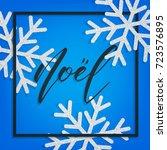joyeux noel. greeting card with ...   Shutterstock .eps vector #723576895