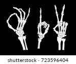 Set Of Skeleton Hands  Vector...
