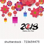 oriental happy chinese new year ... | Shutterstock .eps vector #723654475