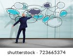 view of a businessman in front... | Shutterstock . vector #723665374