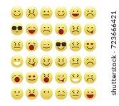 set of smile icons. emoji.... | Shutterstock .eps vector #723666421