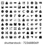 finance icons | Shutterstock .eps vector #723688069